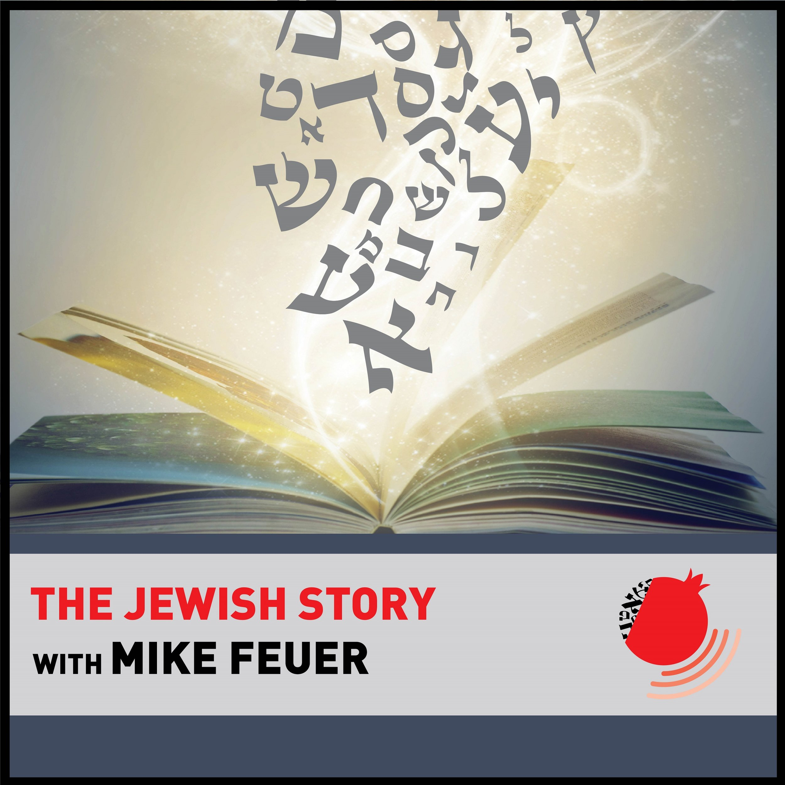 "Rav Mike's Podcast - ""The Jewish Story"""